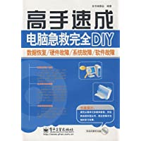 http://ec4.images-amazon.com/images/I/51N4ZBXmPCL._AA200_.jpg