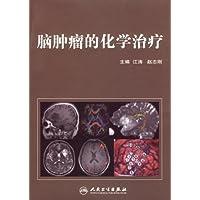 http://ec4.images-amazon.com/images/I/51N4wVUXIpL._AA200_.jpg