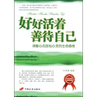 http://ec4.images-amazon.com/images/I/51N5hKIbj7L._AA200_.jpg