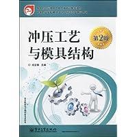 http://ec4.images-amazon.com/images/I/51N6UENVIYL._AA200_.jpg