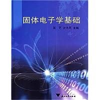 http://ec4.images-amazon.com/images/I/51N6qPHut0L._AA200_.jpg