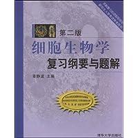 http://ec4.images-amazon.com/images/I/51N71ZbBM6L._AA200_.jpg