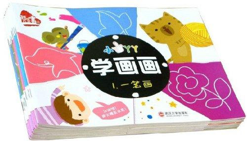 水果蔬菜 交通工具 动物世界 自然风光 卡通形象(共4册)(附vcd光盘4盘