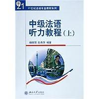 http://ec4.images-amazon.com/images/I/51N7rojYOaL._AA200_.jpg