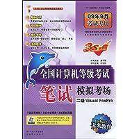 http://ec4.images-amazon.com/images/I/51N8%2BDplvWL._AA200_.jpg
