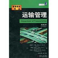 http://ec4.images-amazon.com/images/I/51N874LBKOL._AA200_.jpg