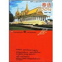 http://ec4.images-amazon.com/images/I/51N8UtMRDsL._AA200_.jpg