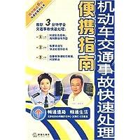 http://ec4.images-amazon.com/images/I/51N9%2BlJVxOL._AA200_.jpg