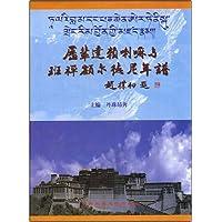 http://ec4.images-amazon.com/images/I/51N9A1sEs5L._AA200_.jpg