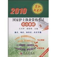 http://ec4.images-amazon.com/images/I/51N9YUJvxNL._AA200_.jpg