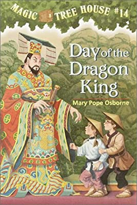 Magic Tree House #14: Day of the Dragon-King.pdf