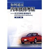 http://ec4.images-amazon.com/images/I/51NAPe6%2BnlL._AA200_.jpg