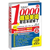 http://ec4.images-amazon.com/images/I/51NAQZC6UeL._AA200_.jpg