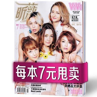 昕薇杂志 2013年1-10月+2012年9/11/12月 vivi 最新13本打包.pdf