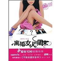 http://ec4.images-amazon.com/images/I/51NBIL3ffgL._AA200_.jpg