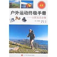 http://ec4.images-amazon.com/images/I/51NBXOHl20L._AA200_.jpg