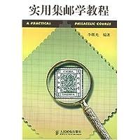 http://ec4.images-amazon.com/images/I/51NBq8QciLL._AA200_.jpg