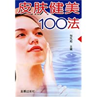 http://ec4.images-amazon.com/images/I/51NCuS8sdLL._AA200_.jpg