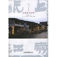 http://ec4.images-amazon.com/images/I/51NCxmwZ9JL._AA200_.jpg