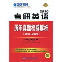 http://ec4.images-amazon.com/images/I/51NDUmBVC3L._AA200_.jpg