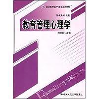 http://ec4.images-amazon.com/images/I/51NDiuzGRjL._AA200_.jpg