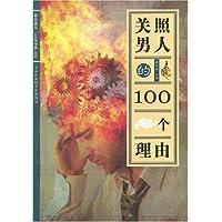 http://ec4.images-amazon.com/images/I/51NDtGelDXL._AA200_.jpg