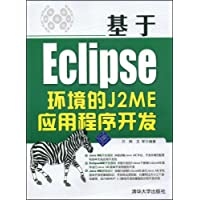http://ec4.images-amazon.com/images/I/51NEG3BASFL._AA200_.jpg