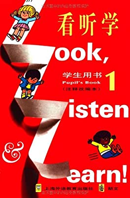 看听学.pdf