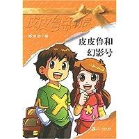 http://ec4.images-amazon.com/images/I/51NGQQ2D%2BCL._AA200_.jpg
