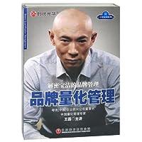 http://ec4.images-amazon.com/images/I/51NGfx-JulL._AA200_.jpg