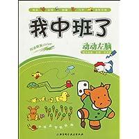 http://ec4.images-amazon.com/images/I/51NH369qn3L._AA200_.jpg
