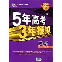 http://ec4.images-amazon.com/images/I/51NHRaBkKxL._AA200_.jpg