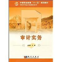 http://ec4.images-amazon.com/images/I/51NHpiN1DML._AA200_.jpg