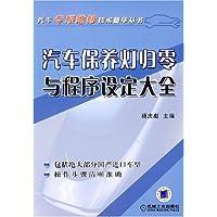 http://ec4.images-amazon.com/images/I/51NHtgKI2fL._AA200_.jpg