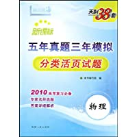 http://ec4.images-amazon.com/images/I/51NInjNFyBL._AA200_.jpg