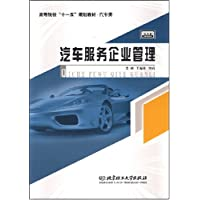 http://ec4.images-amazon.com/images/I/51NItT6uXlL._AA200_.jpg