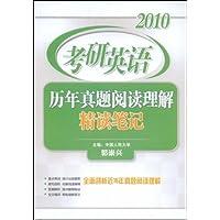 http://ec4.images-amazon.com/images/I/51NJCA8aanL._AA200_.jpg
