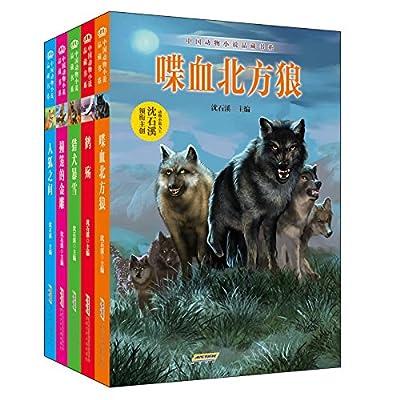 中国动物小说品藏书系.pdf