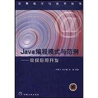 http://ec4.images-amazon.com/images/I/51NK3XLeZRL._AA200_.jpg
