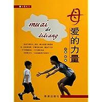 http://ec4.images-amazon.com/images/I/51NK5xGMp3L._AA200_.jpg