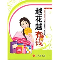 http://ec4.images-amazon.com/images/I/51NKLRH9IQL._AA200_.jpg