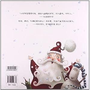 童趣笑脸绘本:小羊罗素救圣诞