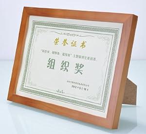 品保部荣誉墙设计图