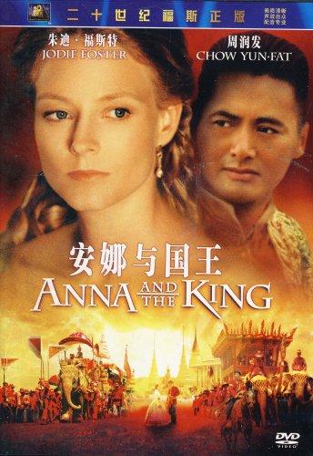 安娜与国王下载