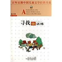 http://ec4.images-amazon.com/images/I/51NNp6fCWbL._AA200_.jpg