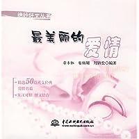http://ec4.images-amazon.com/images/I/51NOJZyZQrL._AA200_.jpg