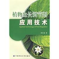 http://ec4.images-amazon.com/images/I/51NOZXX1XAL._AA200_.jpg