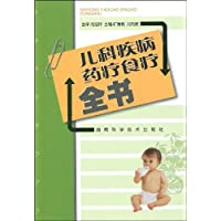 http://ec4.images-amazon.com/images/I/51NPKj8IuRL._AA200_.jpg