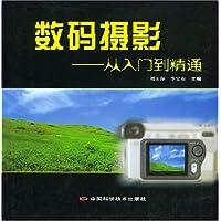 http://ec4.images-amazon.com/images/I/51NPLMleFsL._AA200_.jpg