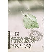 http://ec4.images-amazon.com/images/I/51NPb6aygzL._AA200_.jpg